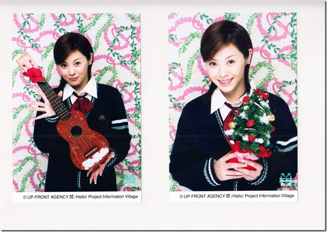 Hello! Project Information Village photo sets (Kamei binder) (21)