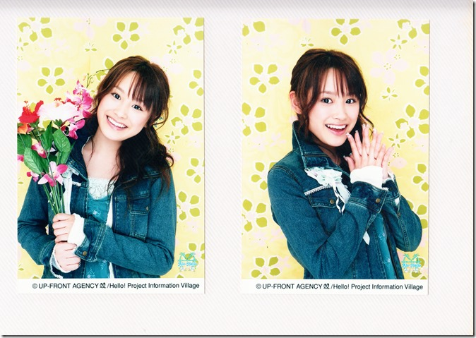 Hello! Project Information Village photo sets (Kamei binder) (24)