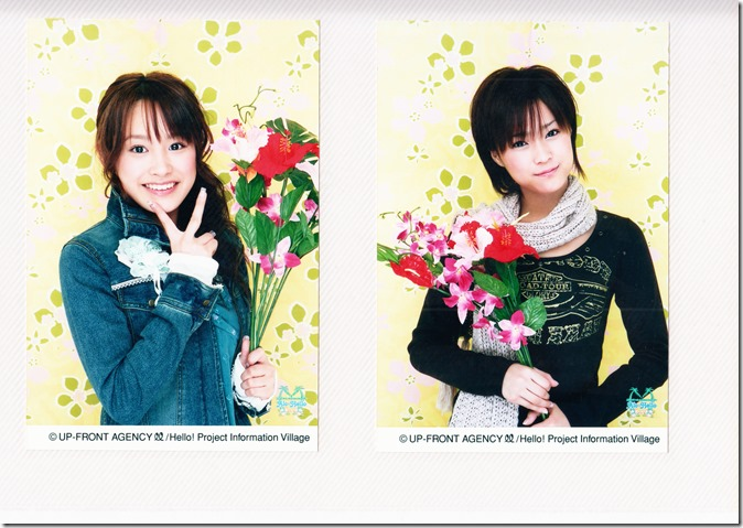 Hello! Project Information Village photo sets (Kamei binder) (25)
