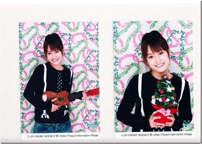 Hello! Project Information Village photo sets (Kamei binder) (2)