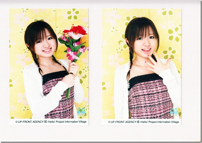 Hello! Project Information Village photo sets (Kamei binder) (30)