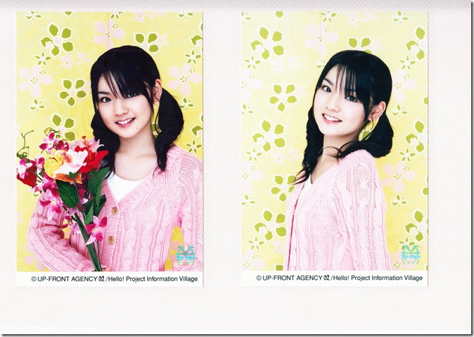 Hello! Project Information Village photo sets (Kamei binder) (33)