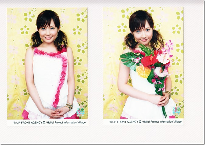 Hello! Project Information Village photo sets (Kamei binder) (39)