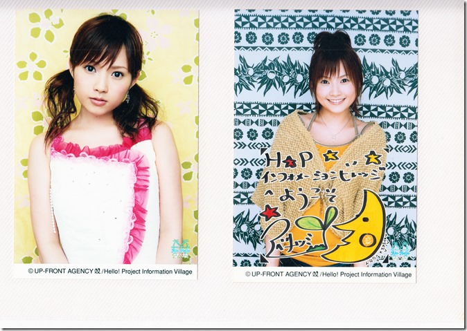 Hello! Project Information Village photo sets (Kamei binder) (40)
