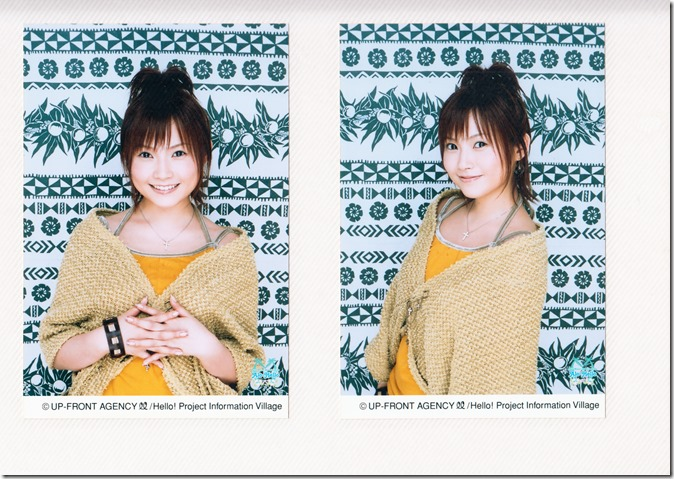 Hello! Project Information Village photo sets (Kamei binder) (41)