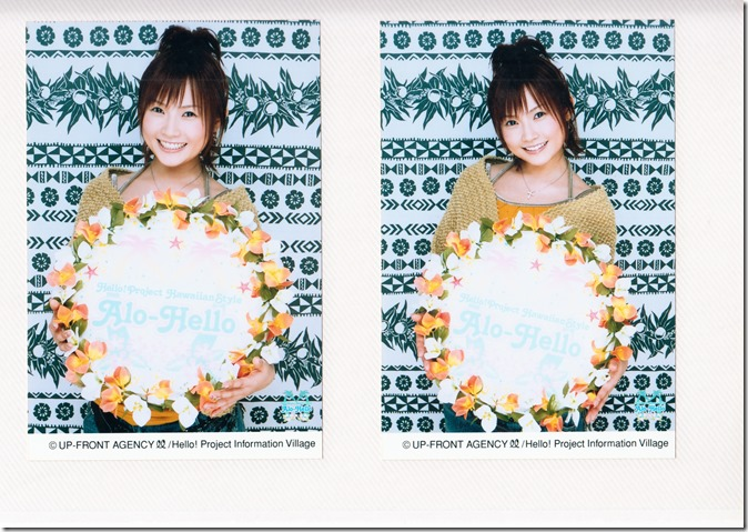 Hello! Project Information Village photo sets (Kamei binder) (42)