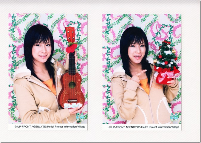 Hello! Project Information Village photo sets (Kamei binder) (4)