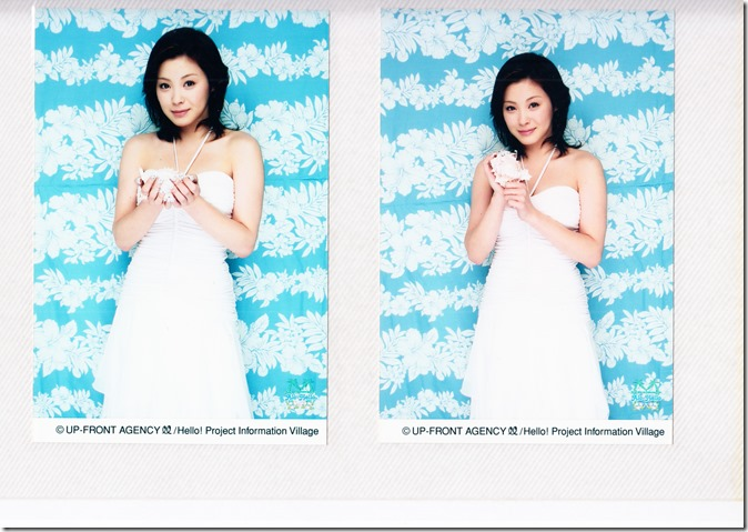 Hello! Project Information Village photo sets (Kamei binder) (52)
