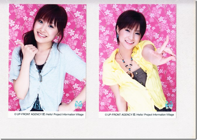 Hello! Project Information Village photo sets (Kamei binder) (53)