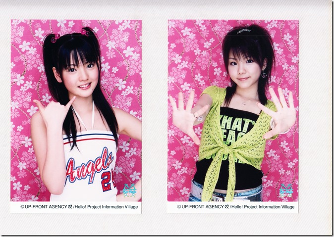 Hello! Project Information Village photo sets (Kamei binder) (56)