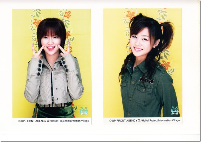 Hello! Project Information Village photo sets (Kamei binder) (65)