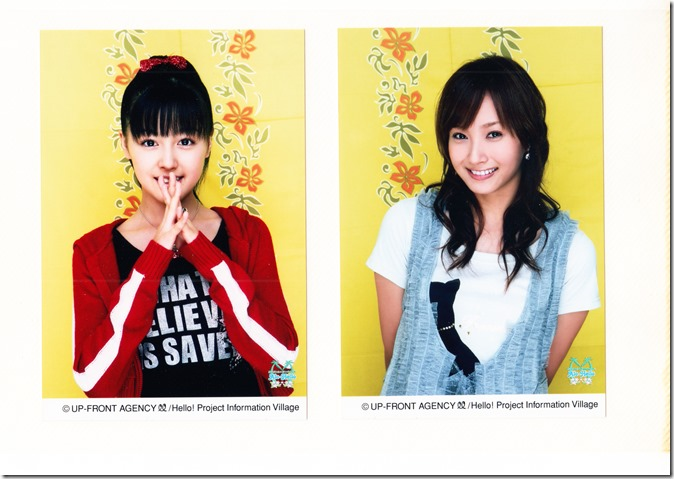 Hello! Project Information Village photo sets (Kamei binder) (66)