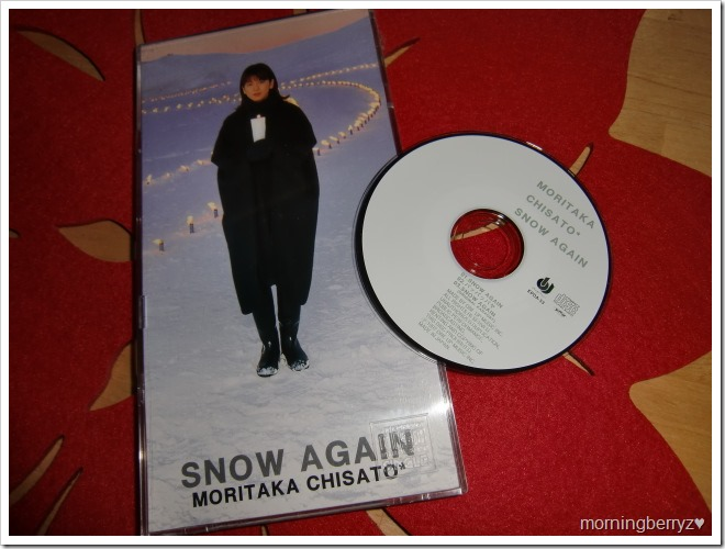 Moritaka Chisato Snow Again single