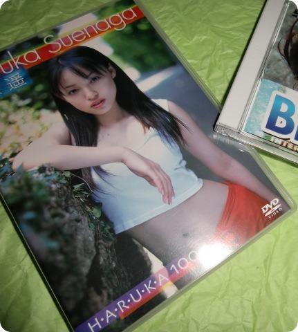 my Suenaga Haruka idol videos