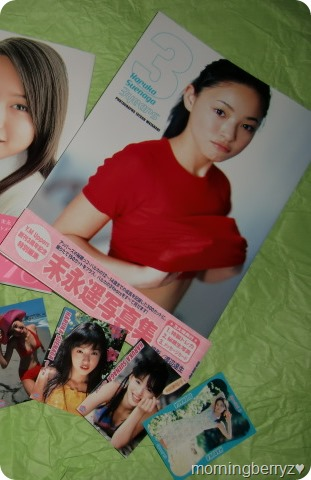 my Suenaga Haruka shashinshuu collection