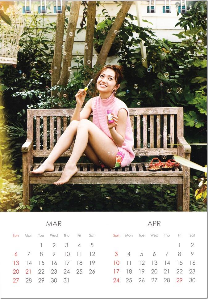 Oshima Yuko 2016 desktop calendar (3)