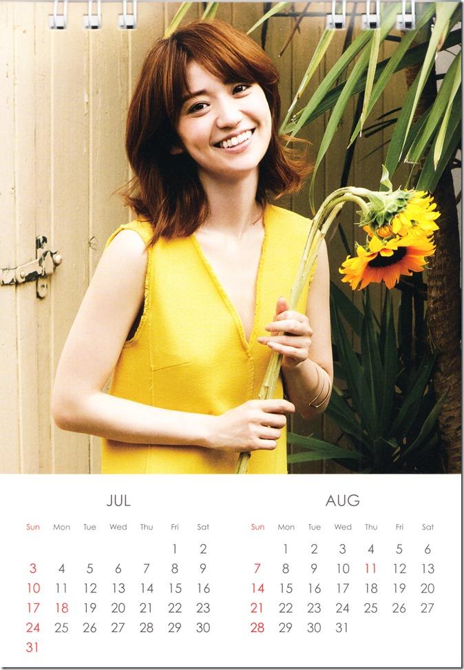 Oshima Yuko 2016 desktop calendar (5)