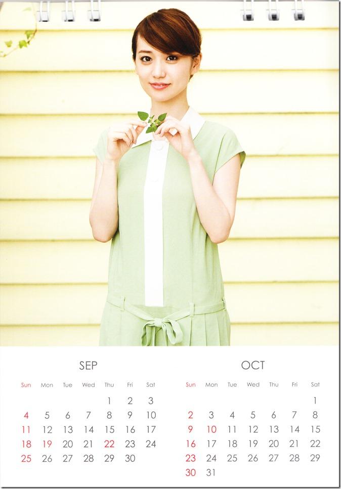 Oshima Yuko 2016 desktop calendar (6)