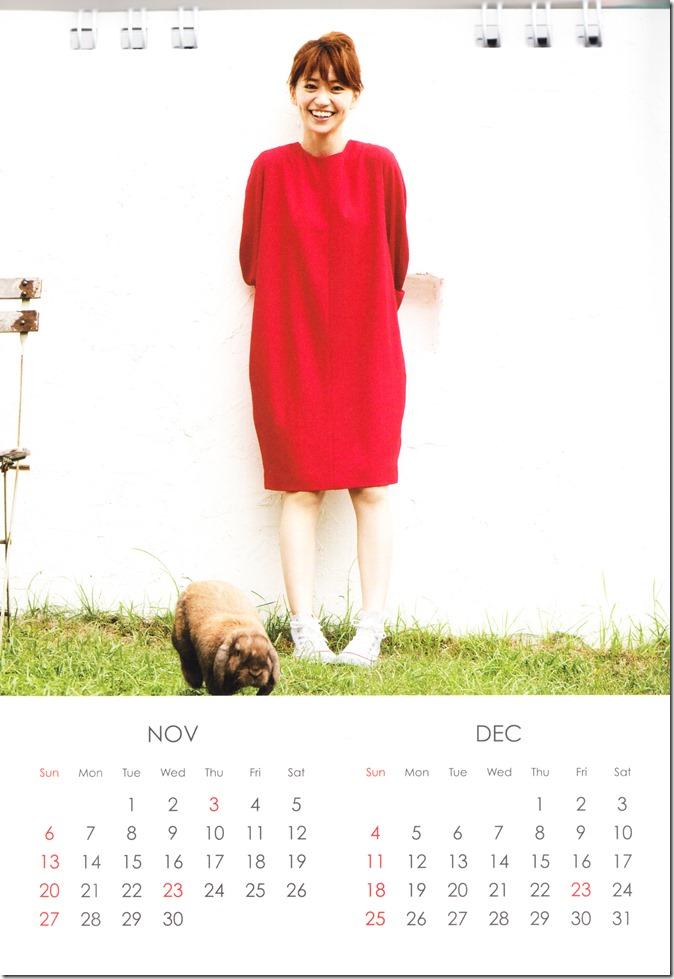 Oshima Yuko 2016 desktop calendar (7)