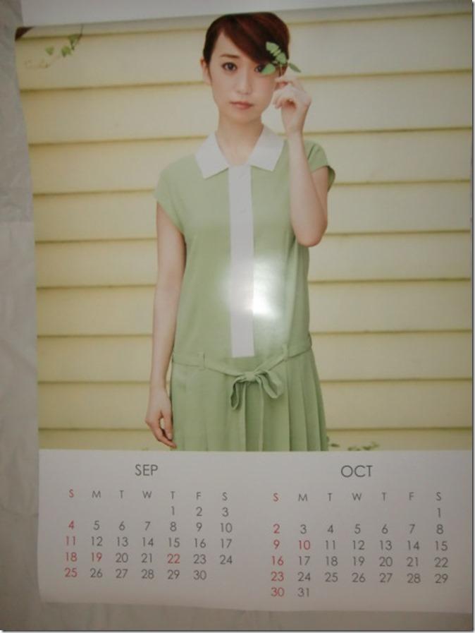 Oshima Yuko 2016 wall calendar (6)