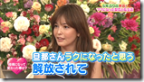 Rinka on Bistro SMAP March 9th, 2015 (10)
