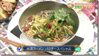 Rinka on Bistro SMAP March 9th, 2015 (115)