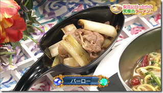 Rinka on Bistro SMAP March 9th, 2015 (116)