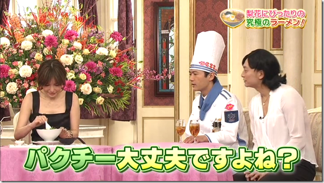 Rinka on Bistro SMAP March 9th, 2015 (117)