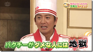 Rinka on Bistro SMAP March 9th, 2015 (118)