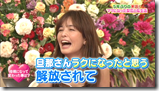 Rinka on Bistro SMAP March 9th, 2015 (11)