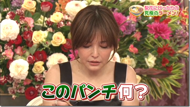 Rinka on Bistro SMAP March 9th, 2015 (120)