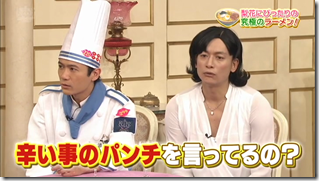 Rinka on Bistro SMAP March 9th, 2015 (121)