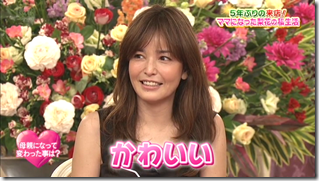 Rinka on Bistro SMAP March 9th, 2015 (12)