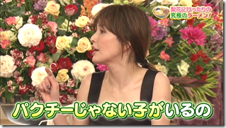 Rinka on Bistro SMAP March 9th, 2015 (130)