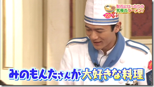 Rinka on Bistro SMAP March 9th, 2015 (131)