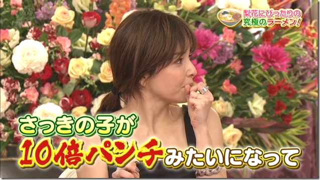 Rinka on Bistro SMAP March 9th, 2015 (133)