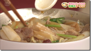 Rinka on Bistro SMAP March 9th, 2015 (134)