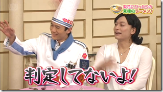 Rinka on Bistro SMAP March 9th, 2015 (138)