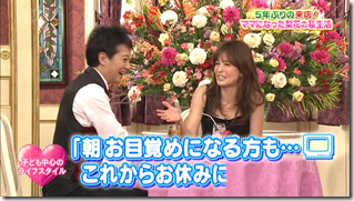 Rinka on Bistro SMAP March 9th, 2015 (13)
