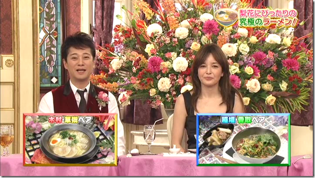 Rinka on Bistro SMAP March 9th, 2015 (140)