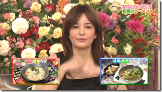 Rinka on Bistro SMAP March 9th, 2015 (141)