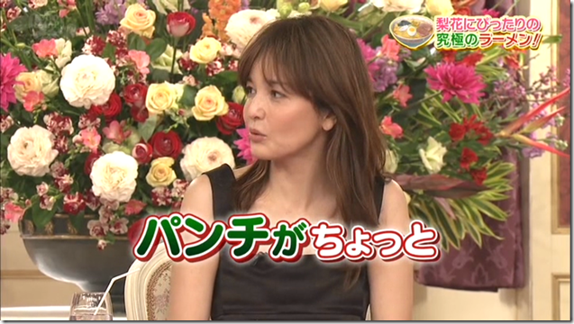 Rinka on Bistro SMAP March 9th, 2015 (145)