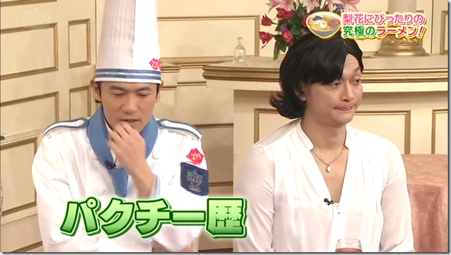 Rinka on Bistro SMAP March 9th, 2015 (146)