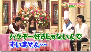 Rinka on Bistro SMAP March 9th, 2015 (148)