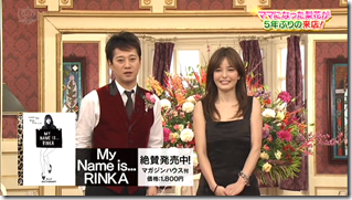 Rinka on Bistro SMAP March 9th, 2015 (151)