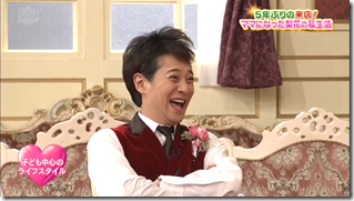 Rinka on Bistro SMAP March 9th, 2015 (15)