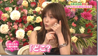 Rinka on Bistro SMAP March 9th, 2015 (17)