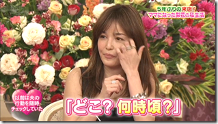 Rinka on Bistro SMAP March 9th, 2015 (18)