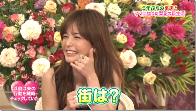 Rinka on Bistro SMAP March 9th, 2015 (19)