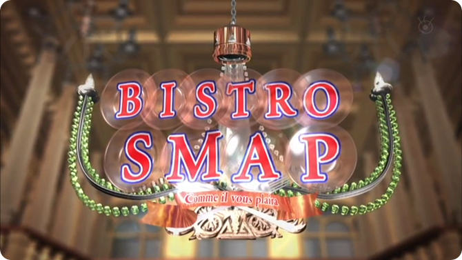 Rinka on Bistro SMAP March 9th, 2015 (1)